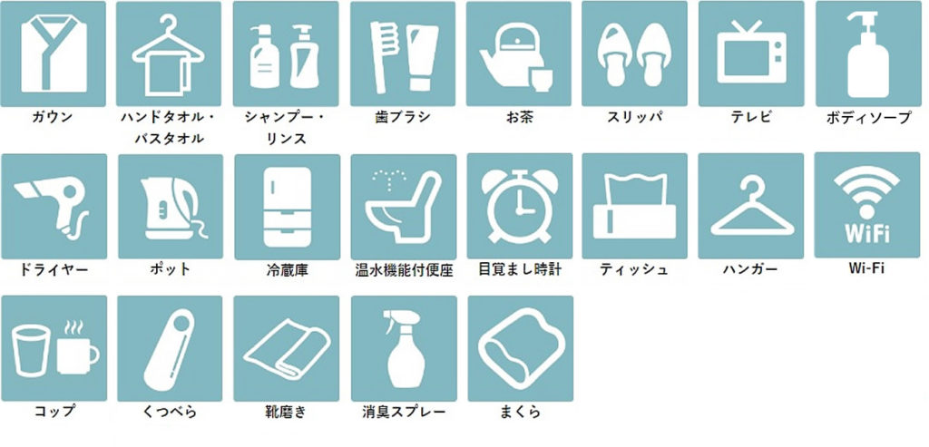 room_icons01