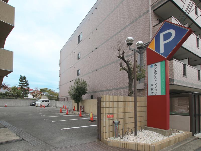 大阪府堺市堺区大町東4-2-30 ホテルアストンプラザ大阪堺 -02